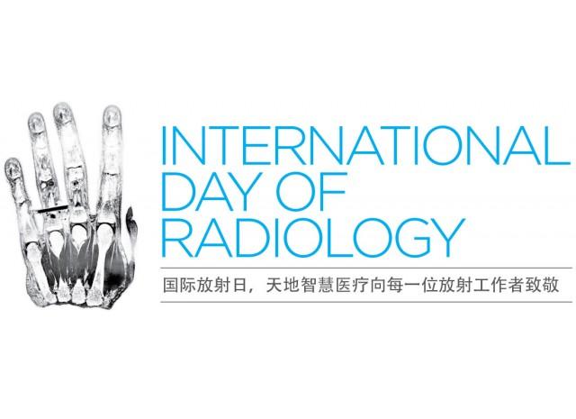word_radiology_day
