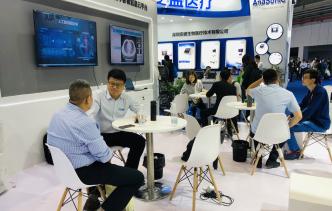 CMEF 2019 | 天地智慧医疗品牌发布会