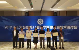 """中国首家符合IHE""""互联网医学影像信息平台""""标准企业诞生"""