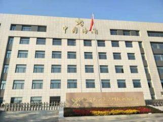 睿阳®系列DR正式落户北京大兴国际机场海关