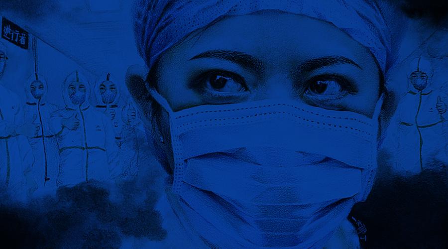 【抗疫一线】考验如火,致敬所有奋战在一线的医务人员